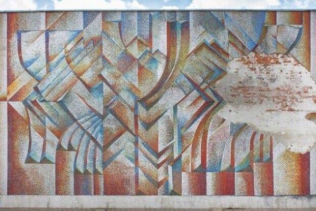 У Львові перерахували всі мозаїки