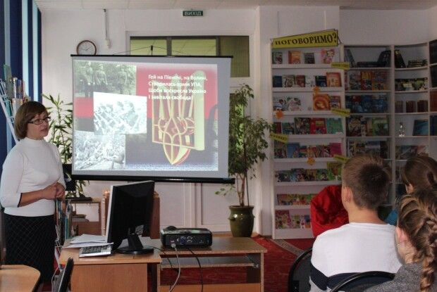 Луцькі дев'ятикласники дізналися більше про героїзм вояків УПА (фото)