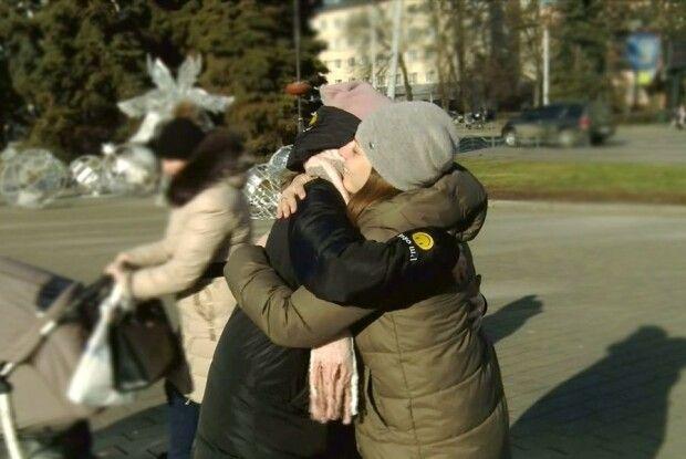 Як ми з лучанами обіймалися (Відео)
