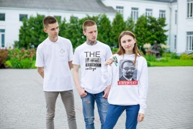 Модний KRYMSKY: випускниця педколеджу створила Peduha Brand