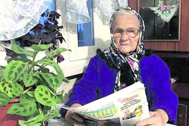 90-річна бабуся Ганнуська про все довідується з газети «Волинь»