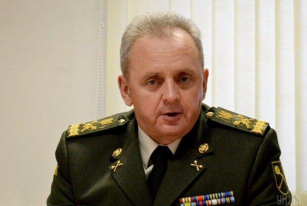 Зеленський звільнив у запас генерала армії Муженка
