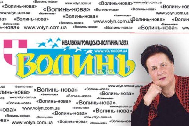 «Дарованому коневі взуби незаглядають, але…» Колонка заслуженого учителя України Олесі Ковальчук