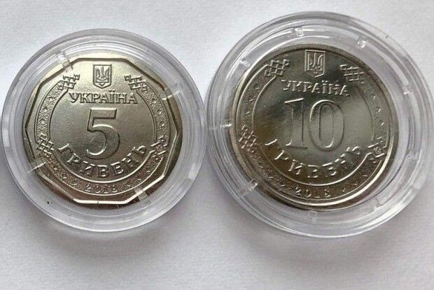 В обігу з'являться монети нового номіналу, які поступово замінять паперові банкноти (Фото, відео)