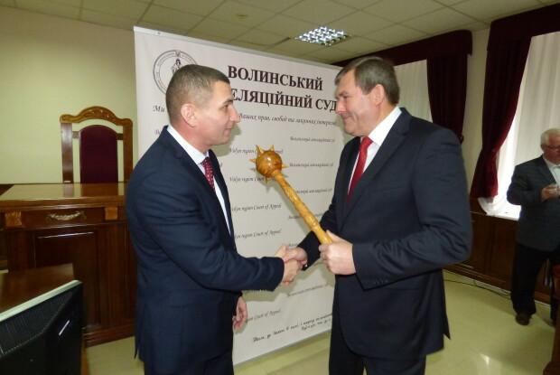 На Волині обрали нового голову апеляційного суду (Фото, відео)