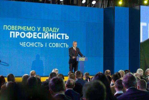 Демократичні сили визначилися зєдиним кандидатом упрезиденти*