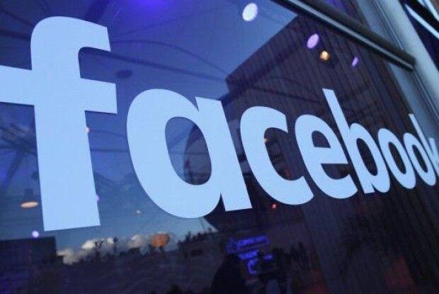 Facebook заплатить рекордні 5 мільярдів доларів штрафу за витік даних