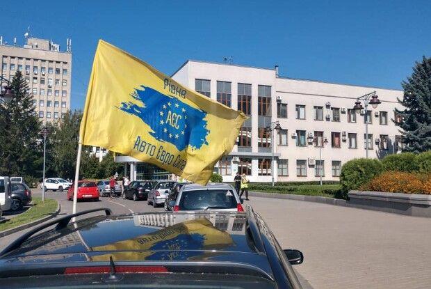 У Рівному під приміщенням ОДА знову мітингували «євробляхарі»