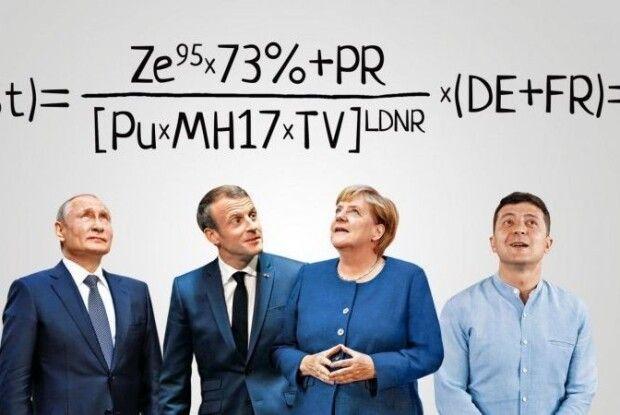 Прихильники «формули Штайнмайєра», записуйтесь спостерігачами  на «вільні» вибори!