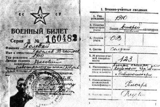 «Скоро загину»: Шухевич загубив мамин медальйон навідпочинку вОдесі