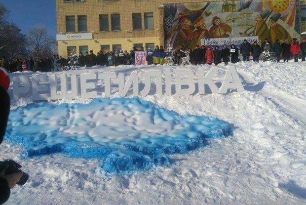 На Полтавщині зліпили 6-метрову мапу України