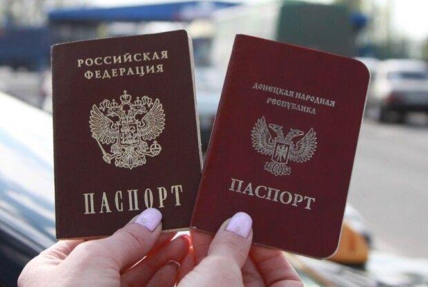 Терористи «Л/ДНР» масово відмовляються отримувати російське громадянство