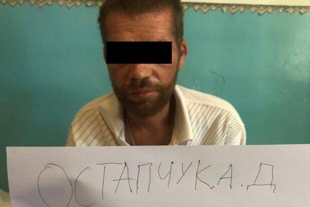 Чоловіка, який зник з реабілітаційного центру на Волині, знайшли