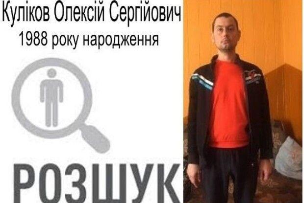 Поліція розшукує жителя Каменя-Каширського, який втік з реабілітаційного центру