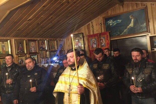 У Луцьку помолилися за спокій душ загиблих байкерів