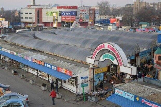 У Луцьку таки перенесуть Центральний (Старий) ринок (Фото)