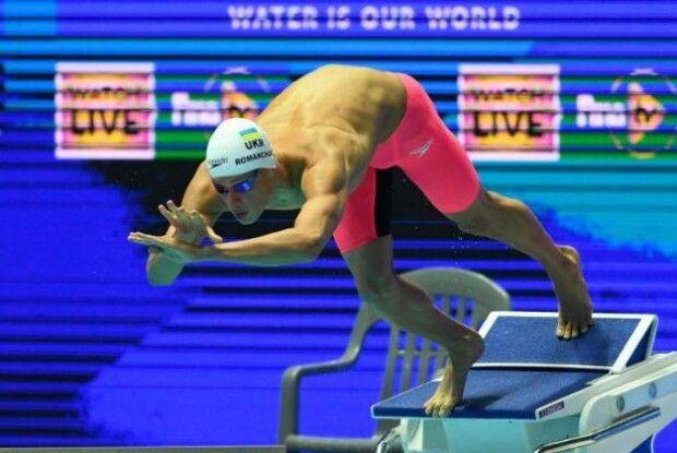 Рівнянин Михайло Романчук виборов «золото» на етапі Кубка світу