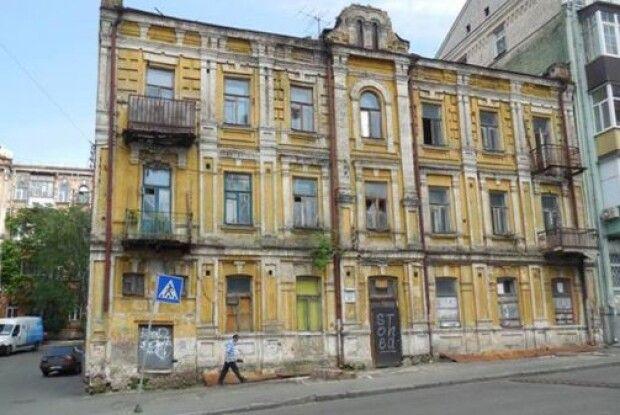 У Києві старовинний особняк продають за 25 мільйонів заради знесення (ФОТО)