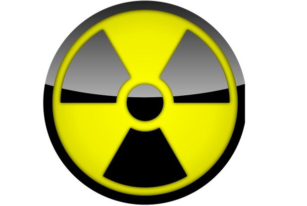 В Києві стався викид радіації