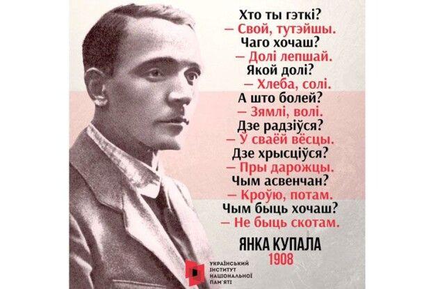 «Майданутий – цедіагноз білоруського людожера», – Юрій Андрухович