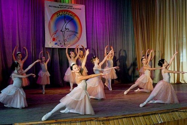 У Луцьку триває хореографічний фестиваль «Екзерсис 2019» (Фото, відео)