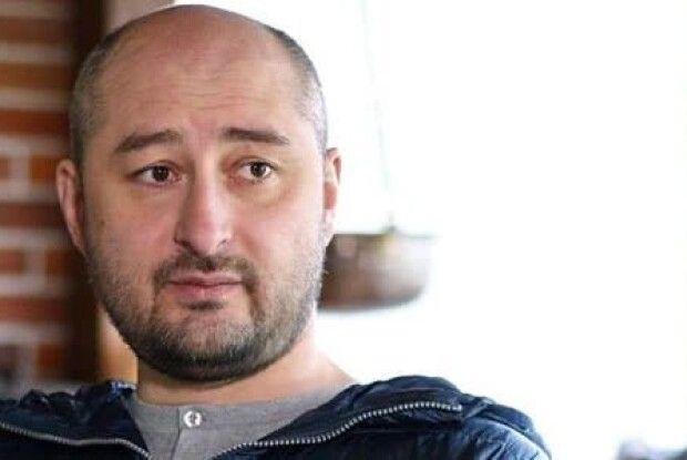 Аркадій  Бабченко виїхав з України через «кандидата X»