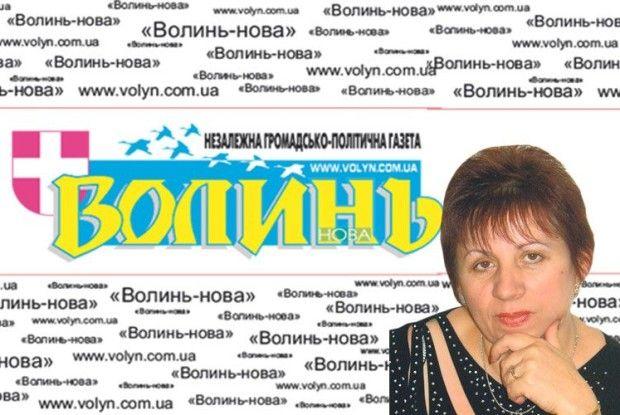 Українська залізниця якдзеркало національної ментальності