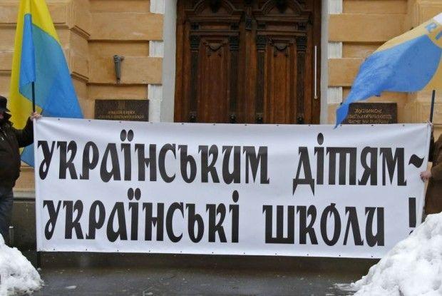 І на Херсонщині позбавили російську мову статусу регіональної