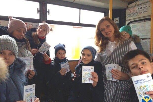 Економічна екскурсія по місту Луцьку на тролейбусі