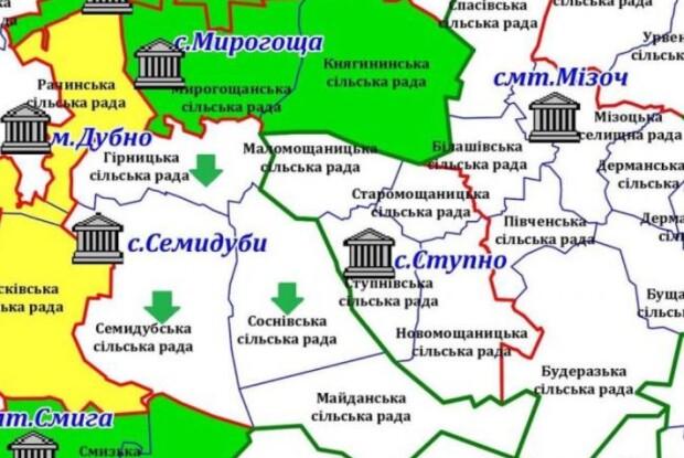 У Костопільському та Дубенському районах об'єднуються сільські ради