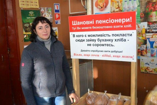 По безплатний хліб  приходять і колишня вчителька,  і мати учасника АТО...