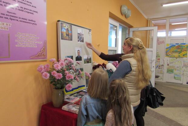 Як у Гіркополонківській ОТГ Луцького району відзначили День захисника України