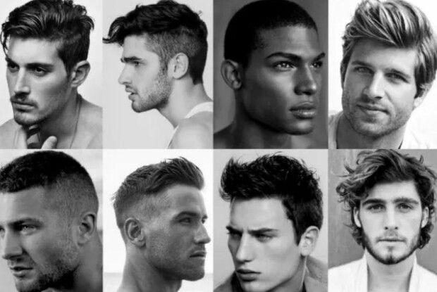 Чи всі чоловіки однакові?