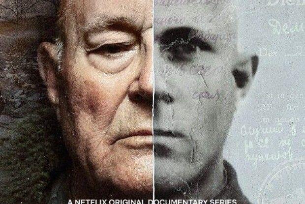 На Netflix вийде серіал про звірства Івана Дем'янюка (ТРЕЙЛЕР)