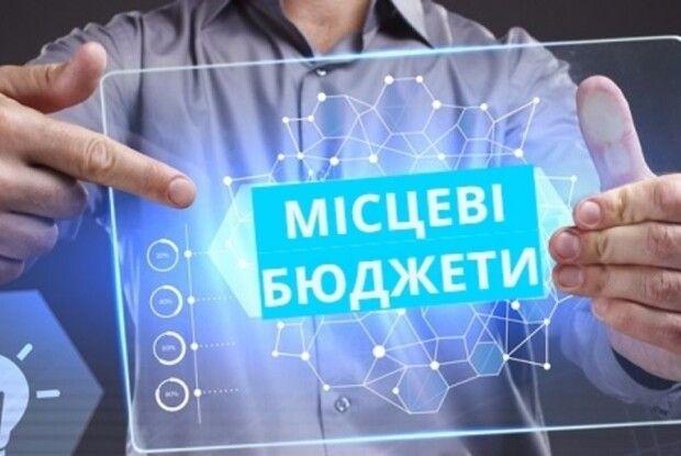 У бюджети волинських ОТГ за півроку надійшло близько 600 мільйонів гривень