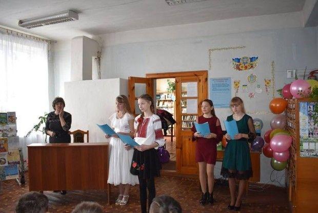 У поліському селі було свято книги
