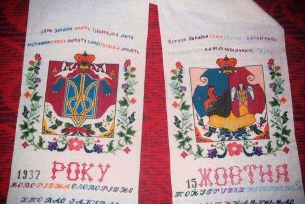А ви бачили рушник, який вишили на Любомльщині 1937 року?