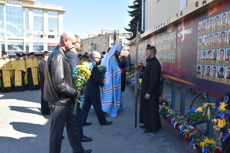 У Луцьку молилися за мир в Україні