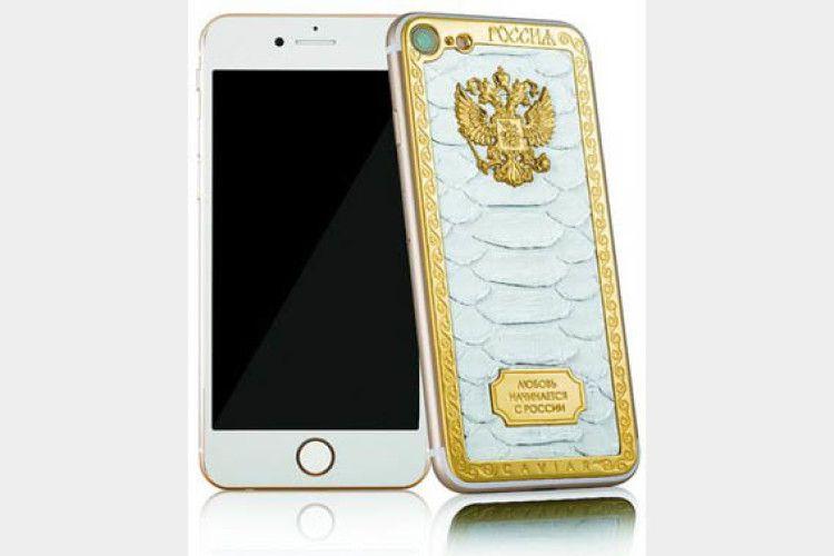 «Няшамяшний» телефон коштує дорожче за «путінський» (Фото)