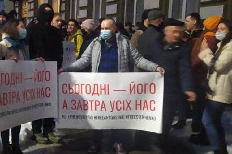 Майже сотня лучан вийшли на підтримку засудженого Сергія Стерненка
