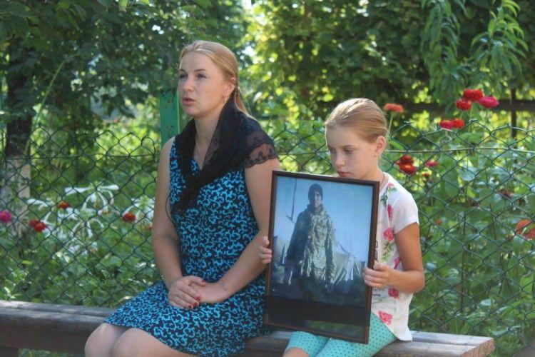 Вдова загиблого воїна АТО Андрія Ліщини: «Покажіть цей фільм усьому селу»