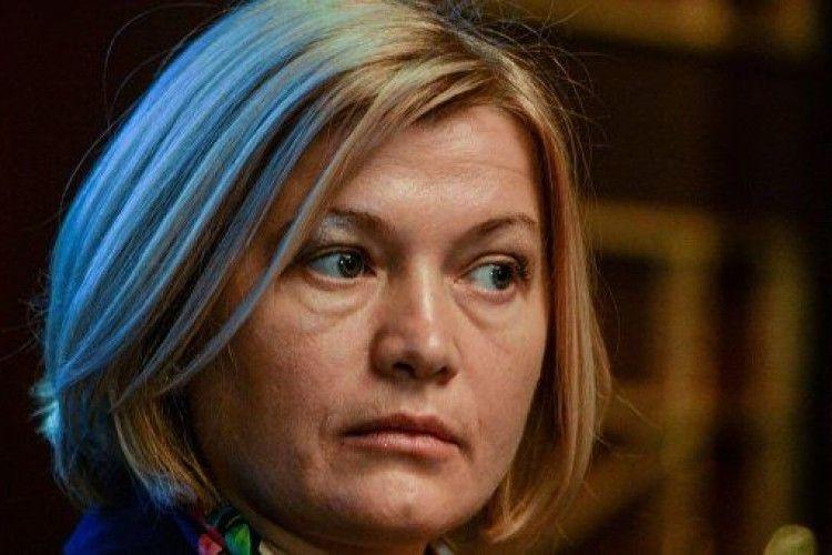 Ірина Геращенко: «Всі розмови, що закон по Донбасу перекреслює Мінськ – це словоблуддя»