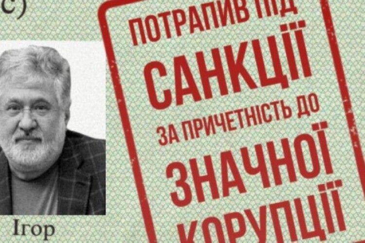 Зеленський – політичний та бізнес-партнер Коломойського, але діяти має в інтересах України – заява Порошенка