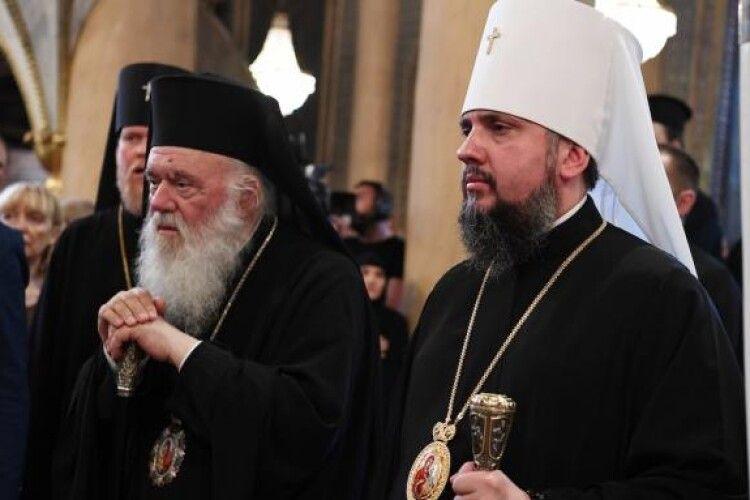 РПЦ розірвала євхаристійне спілкування з главою Елладської церкви