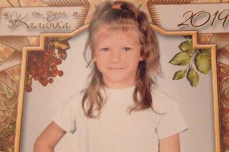 Дівчинку, яка зникла після гри з друзями, знайшли мертвою (Фото)