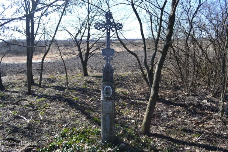 """Юхим Литвинюк загинув у 1941 році. Абревіатуру """"ЗУР"""" можна розшифрувати як """"За Україну розстріляний""""."""