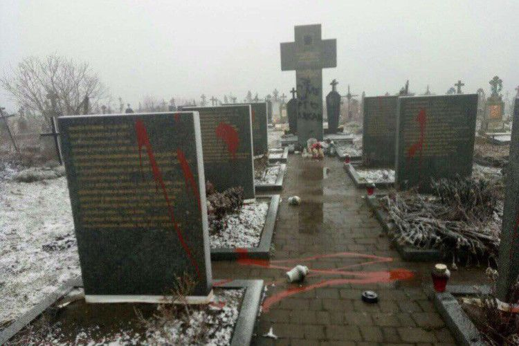 «Смерть ляхам!»: у Підкамені на Львівщині сплюндровано польське кладовище (фото)