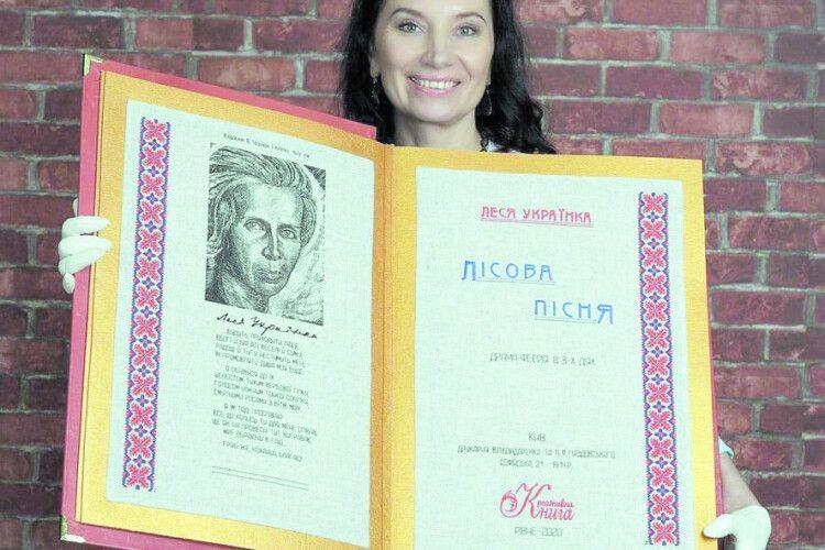 Олена Медведєва 2роки вишивала драму «Лісова пісня». Вишила одну строфу і журналістка «Волині-нової»