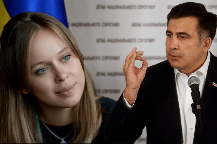 Одружений Саакашвілі крутить роман із30-літньою депутаткою Верховної Ради