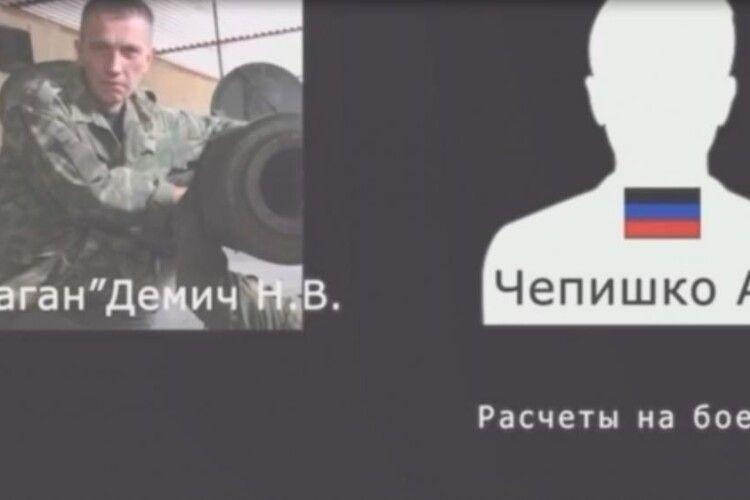 На Донбасі готують повномасштабну війну: «Тобі не нас*ати – наші, не наші! Вони м'ясо! На укропів спишемо!»